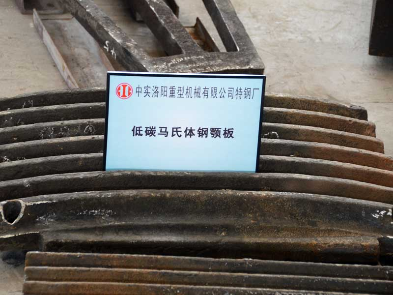 Low Carbon Martensite Steel Lining Plate